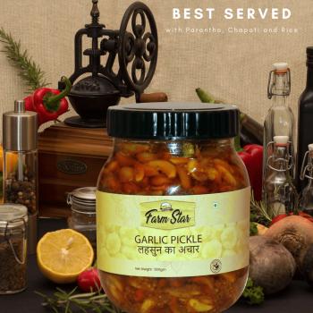 Garlic Pickle-Best Served